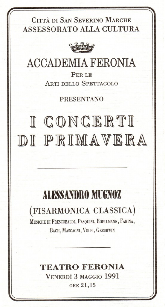 http://www.accademiaferonia.it/wp-content/uploads/2016/03/12-552x1024.jpg