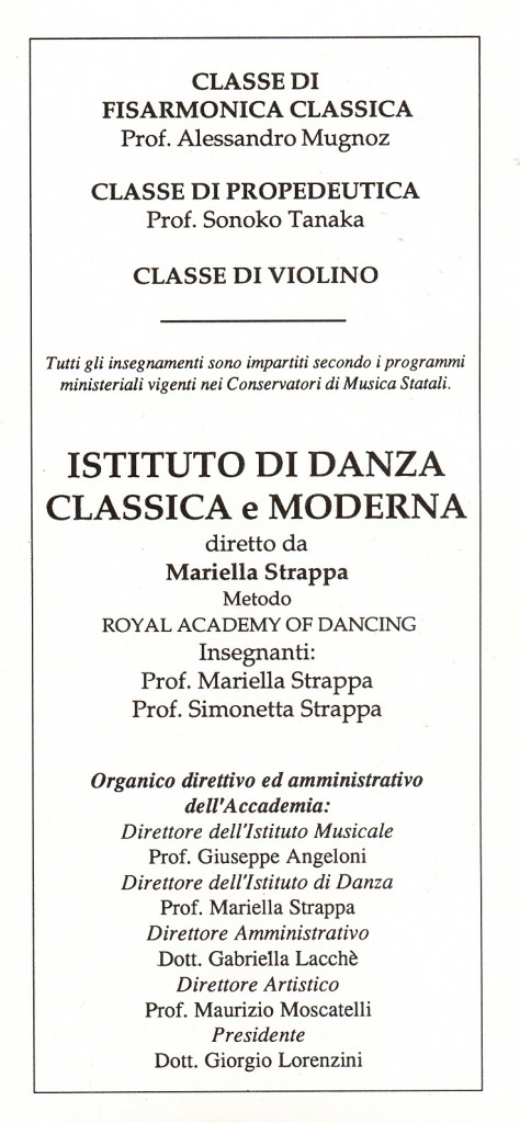 http://www.accademiaferonia.it/wp-content/uploads/2016/03/1c-474x1024.jpg